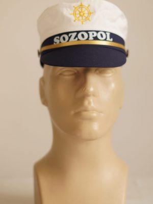 капитанска-шапка-созопол